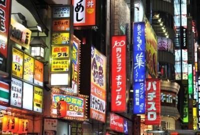 【悲報】もし世界の都市が東京化されたらこうなる→gif画像