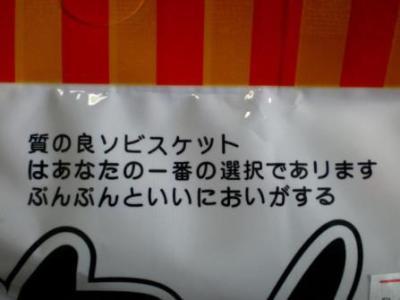 海外で見つけた変な日本語がオモシロいwwwwww