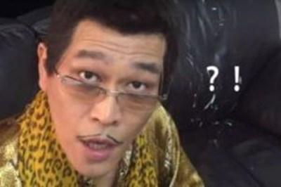 【悲報】ピコ太郎さん新作PPAP「ロング」バージョンを発表した結果 →動画アリ