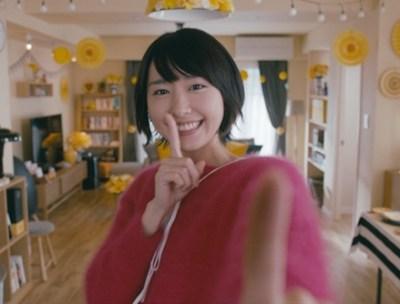 朝からガッキー見て今日一日が幸せになる動画像スレ / 新垣結衣ちゃんのお気に入り画像や動画を貼ってこー