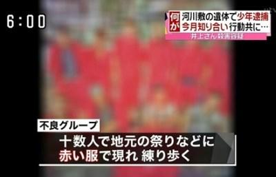 【動画】関東連合元メンバーが暴行死事件主犯格「パズル」リーダー実家にリア凸