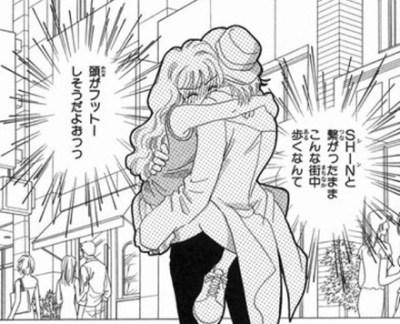 【悲報】さいきんの少女漫画がひどすぎる