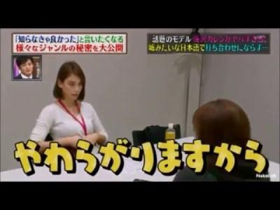 日本語おかしい滝沢カレンさん インスタが面白ヤバいと話題に