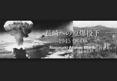 【原爆投下72年】「幼子の亡きがらを背負い焼き場に立つ少年」米写真家の被爆地記録