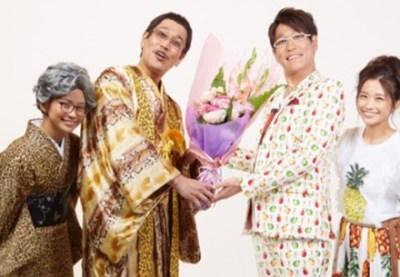 ピコ太郎(44) 可愛すぎる嫁のヌ―ド画像 お尻が素晴らしい元グラドル安枝瞳(29)と結婚
