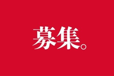 【乞食速報】日当4万円×20日 勤務時間2時間!超高の求人キタ━(゚∀゚)━!