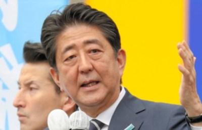【悲報】安倍首相の選挙区が強敵揃いでワロタwwwwwww