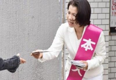 【当選への希望】豊田真由子さん子供に大人気に →画像 ほか小学生時のまゆちゃん