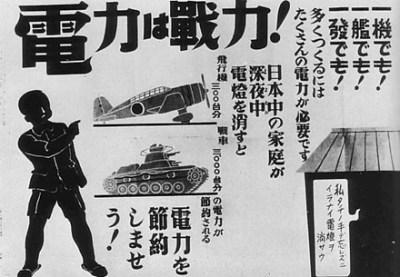 【最古の飯テロ画像ほか】日本の戦時中の『標語』『プロパガンダ』ポスター