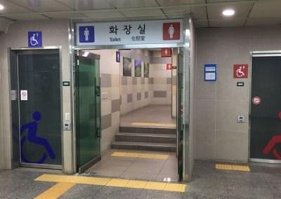 韓国人「公衆トイレからゴミ箱を撤去した結果、、、」