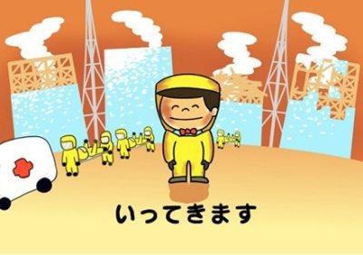 【原発ピンハネ実態】東電「作業員に日当10万円払ってる」作業員「えっ?」東電「えっ?」