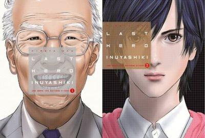 【実写映画化】木梨憲武 VS 佐藤健『いぬやしき』本予告映像が公開!!