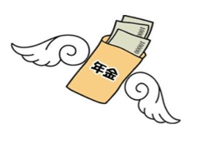 【物議】「年金は蜃気楼のよう」財務省 支給開始年齢65歳→「68歳」を提案