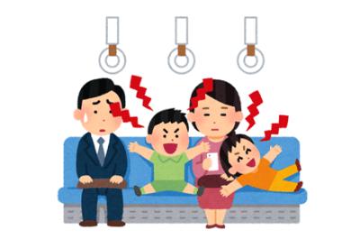 【賛否】駅で8歳と6歳の子供に暴行男を逮捕「列車内でうるさかったから」