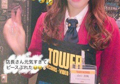 美しすぎるタワレコ店長に渋谷騒然www