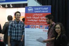 IGEC Jordan Almasa at 17th JETE 2013 (1)_1_08df8