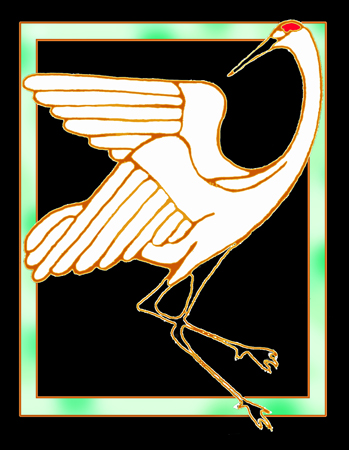 Deco Crane