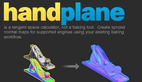 handplane
