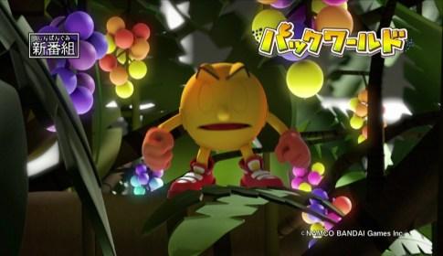 TVアニメ「パックワールド」プロモーション映像