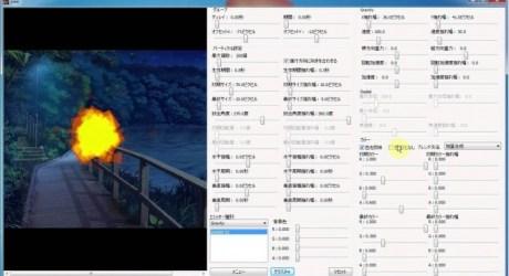 pee ( Particle Effect Editor) β - 楓 software(井元 武則氏)によるパーティクルエフェクト作成ツールベータ版!