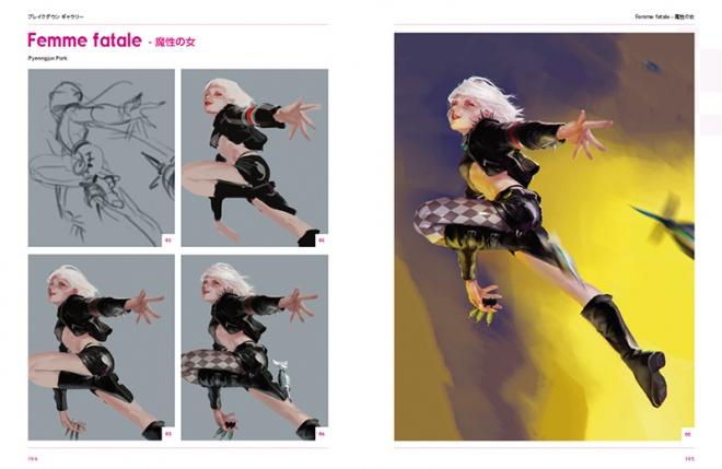 DPaint-Photoshop-Chara-jp-11