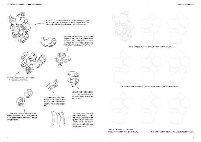 Sketch Workshop Robots Spaceships 02