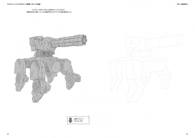 Sketch Workshop Robots Spaceships 07