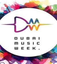 ترقبوا ... أسبوع دبي للموسيقى 2015