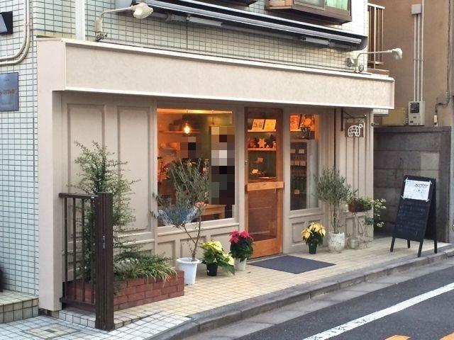 Le fournil 木もれび(ルフォーニル コモレビ)  東京・国分寺にあるパン屋さん&カフェ