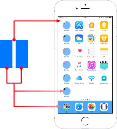 カラー丸の壁紙 プラス/マイナス/Round Color Plus/Minus - Mysterious iPhone Wallpaper