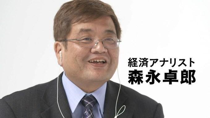morinagatakurou2