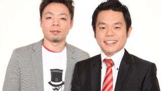 ダイアン単独ライブ「なんばグランド花月のダイちゃん」に当選!ライブ感想