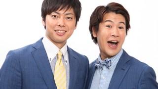 ラフレクラン単独ライブツアー「KYON-NICHI-WA!!」の予習と感想