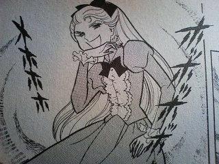 漫画「ガラスの仮面」亜弓