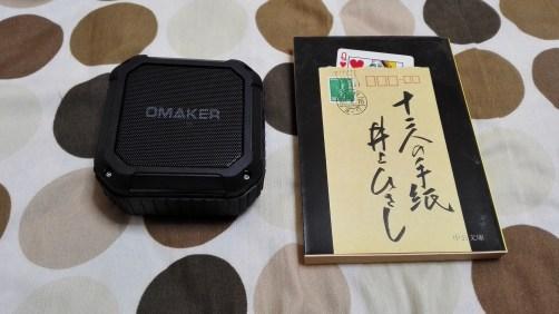 omaker-m4black