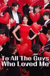 Nonton Film To All the Guys Who Loved Me Subtitle Indonesia Layarkaca21 INDOXXI PusatFilm21 Bioskopkeren 21 Online