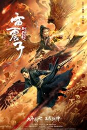 Nonton Film Leizhenzi: The Origin of the Gods (2021) Subtitle Indonesia Layarkaca21 INDOXXI PusatFilm21 Bioskopkeren 21 Online