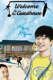 Nonton Film Welcome to the Guesthouse (2020) Subtitle Indonesia Layarkaca21 INDOXXI PusatFilm21 Bioskopkeren 21 Online
