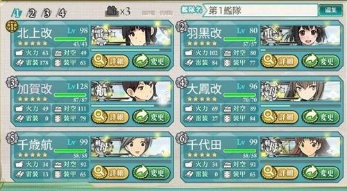 140818_kan_022