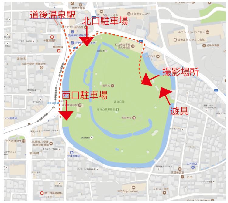 道後公園地図