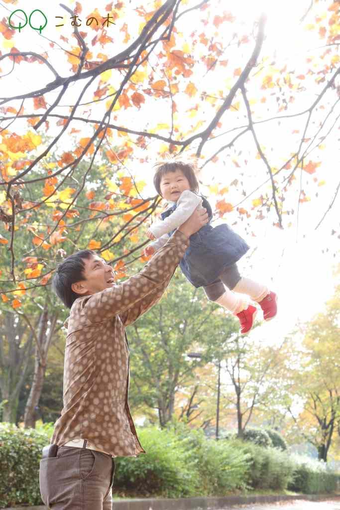 こむの木小金井公園パパと女の子