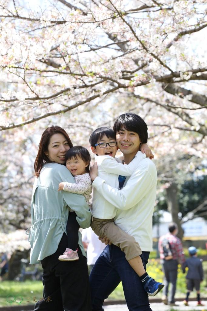 こむの木家族写真撮影会小金井公園入学記念