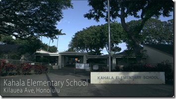 kahara school