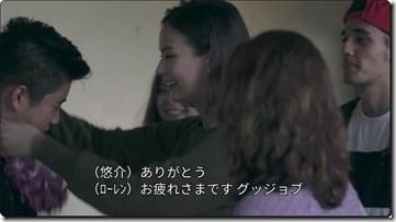 yusuke-ensoushuryo2