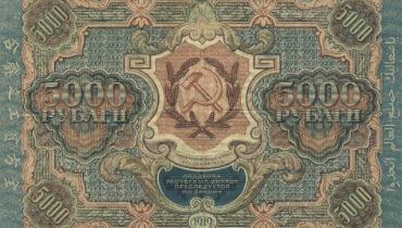 1919-5000-2