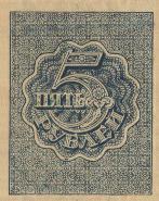 1920-005-2