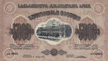 1921-5000-1-1
