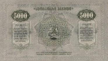 1921-5000-1-2