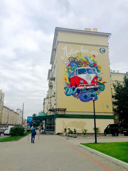 vandalismislove:  Moscow