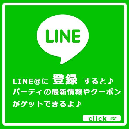 lineatt